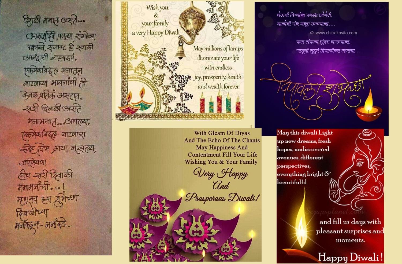 Diwali 2018 C